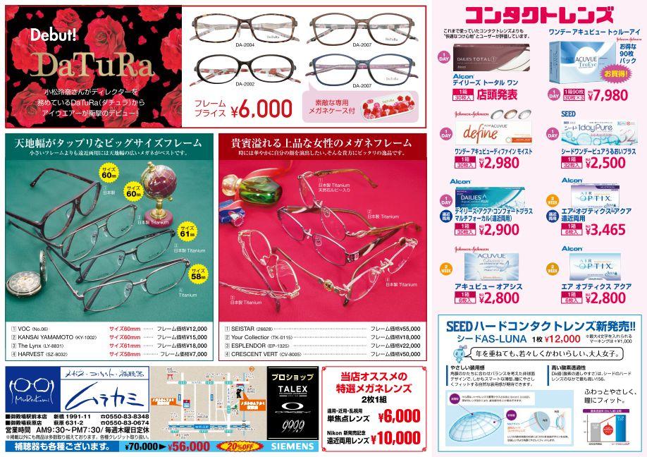広告4.2.jpg