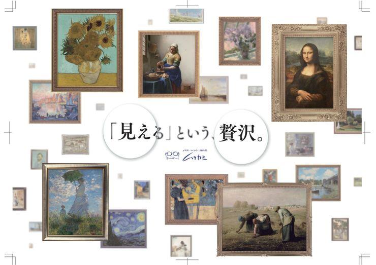 チラシ201505ムラカミ表 a jpg.jpg